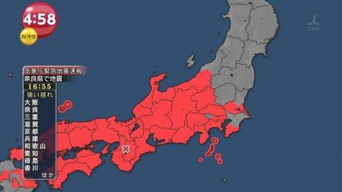 大阪 地震 速報
