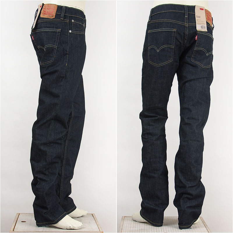 corduroy NWT New Levi/'s Pants 511 yellow 04511 0507