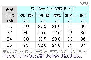 006mb0233-size.jpg
