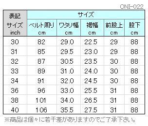 006mboni-022-size.jpg