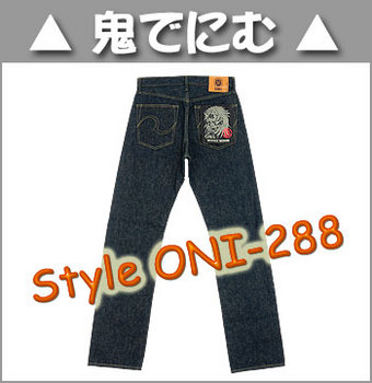 006mboni-288-s.jpg