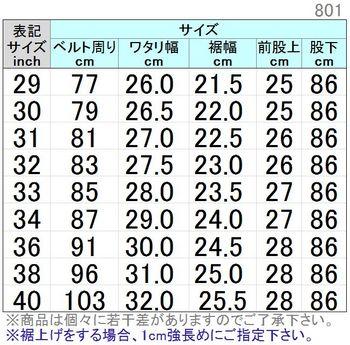 084mb801-size-m.jpg