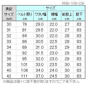 101mbrnb-108-size-1.jpg