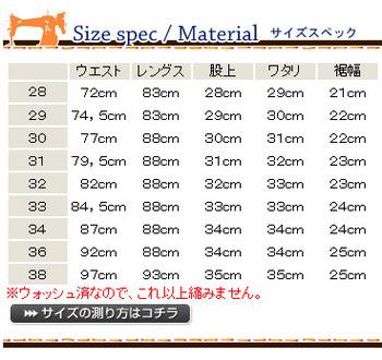SN2174636sc40501h-top_2.jpg