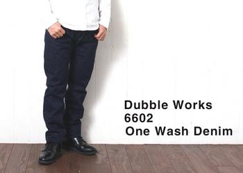 dubbleworks_6602_1.jpg