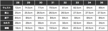 f151_sizespec.jpg