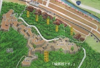 maptakeda1.jpg